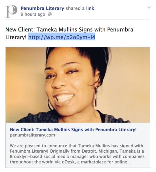 TAM Penumbra Literary Announcement